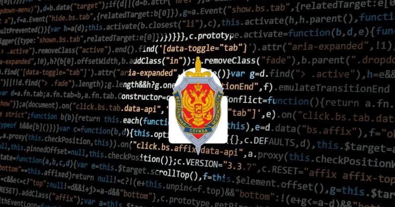 BBC: Rusya Bir Tor Anonimleştirme Projesi Üzerinde Çalışıyor