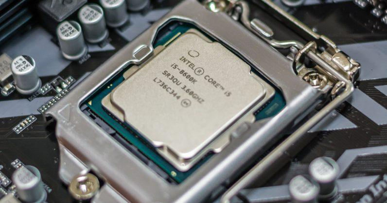 Araştırmacılar, Tüm Modern Intel İşlemcilerde Güvenlik Açığı Keşfetti!